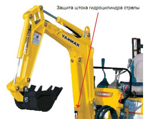 Мини-экскаватор YANMAR SV08-1AS